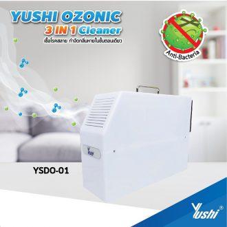 Yushi Ozonic เครื่องกำจัดไวรัส YSDO-01