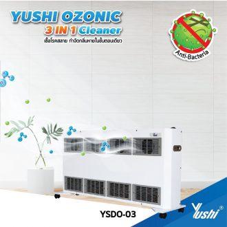 Yushi Ozonic เครื่องกำจัดไวรัส YSDO-03
