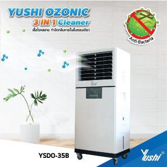 Yushi Ozonic เครื่องกำจัดไวรัส YSDO-35B